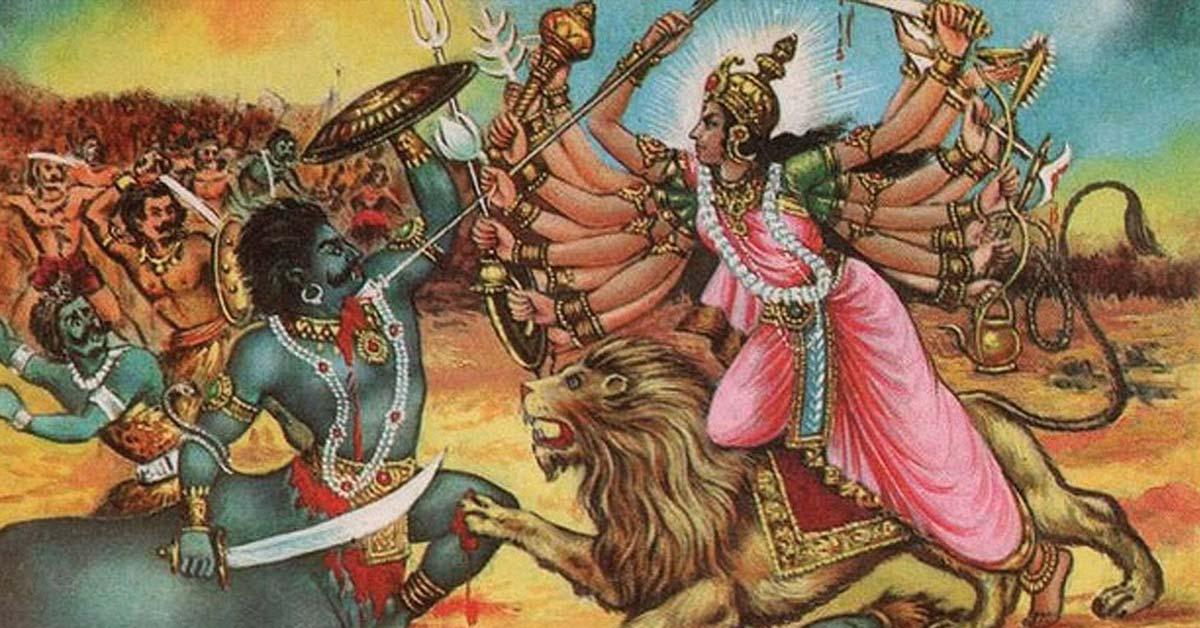 Ο Mahisha και η Durga