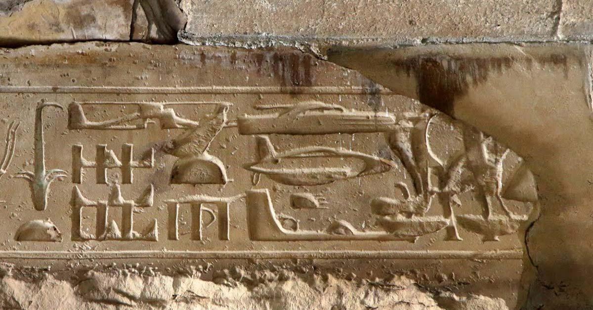 Αιγυπτιακή Τεχνογνωσία